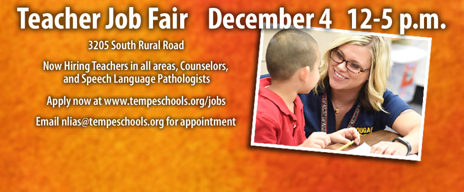 Banner_Recruitment Job Fair_Dist_12_4_15